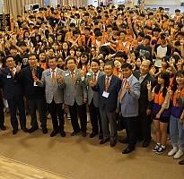 2016-17 인터랙트 지구대회